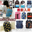 2014 New Arrival/Korean Design Backpacks/School Bag/Shoulder Bag/Travel Bag/Kanken Classic Backpacks/Unisex/Various Styles/Fashion trend