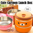 [NEW]Cute Cartoon the double insulation lunch box stainless steel