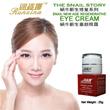 ★RUNZINA★ Snail New Age Regenerative Eye Cream skin Anti Aging Moisturizer acne scar Wrinkles skincare face skin care face 润姿娜 Christmas gift present