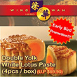 [Hong Kong Wing Wah]Double Yolk White Lotus Paste Traditional Mooncakes (4pcs / box)