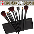 12PCS MAKEUP BRUSH SET with LEATHER POUCH - ELEGANT AND ON THE GO BEAUTY!
