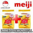 MEIJI Collagen Premium Twin Pack / Can