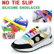 14 pcs Silicone Shoelace Elastic Easy Tie Shoes Lace All Sneakers Fit Shoestring
