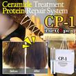 amazing hair treatment/ CP-1 Protein Hair Repair System Set(5ea)/ Keratin Hair Care Treatment set(5pcs)/2 Million Sales in Korea