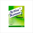 Active Korean 1 Workbook+Audio CD