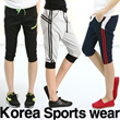 Korea sports wear/training pants/Sweat pants/Tracksuit/baggy/banding pants/Jersey Pants/for Womens