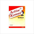 Active Korean 2 Workbook+Audio CD