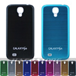 Aluminium Metal Brushed Battery Door Back Cover Case Samsung Galaxy S4 IV I9500