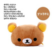 Bear Face Cushion Pillow/gift/birthday/hello kitty/toy/rilakkuma/bed/white/coach/sofa