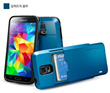 Galaxy S5 Phone Case SGP Slim Armor CS Dual Layer Protective with Slide Card Holder