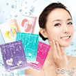 Taiwan Lastest Top Selling OS'mei Eye Mask/Patch.5 Types Of Crystal Collagen Eye Masks.Sale at 43%of
