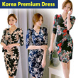 [42nd5 KOREA_Esther Style] 2014 New Dresses plus size/ One Piece / Made in Korea / Direct from Korea / Women Fashion / Ladies Wear / Pattern Dress