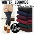 Women/Men Winter Leggings/ Plus size Thermal wear/winter inner wear/-10 degree keep warm/ inner wear/Women pants/Mens pants/Women leggings Very hot!