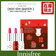 2013[Christmas Limited Edition Winter](Innisfree)mini tint lipstick best collection[1.1g*3ea]【KOREA
