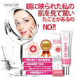 [Korean cosmetics] ★ LeapCell ★ [Doctor Ultra spot-free cleansing artificial pigment VITAMIN B12 blend [skin care prevention of trouble such as acne]It is important to people who suffer from PIMPLE