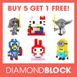 ★ Nanoblock (Similar to Lego) ★ Buy 5 get 1 free! ★ Minion ★ Iron Man ★ Hello Kitty ★ Diamond Block