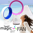 Magic Air|Kipas Angin Tanpa Baling-baling|remote control|4 colors available