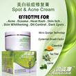 New! ★RUNZINA★ Spot And Acne Cream Eczema rashes skin skincare scar oil control whitening