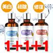 [1+1+1 event] Ampoule 3 Kinds / white spot / anti wrinkle / repair lifting / Ampoule美白祛皺修復精華液