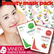 ★ all new ★ VANEDO mask pack 1pcs / snail / EGF / rose / Q10 / 24kinds (25g)
