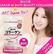 AFC Japan No.1 Collagen Supplements ♥ Small Molecule Collagen ♥ 90-days-series For Radiant Skin