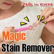 KOREA MAGIC CLOTH INSTANT STAIN REMOVER/Coffee Juice Tea Soup/new arrivals/pen/detergent/office