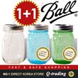 [Ball Mason jar]1+1 EVENT/アメリカBALL(ボール社)、定番の メイソン ジャー ball mason jar/ボールメイソンジャー タンブラー