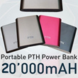 [FREE SHIPPING] PTH icolour 20000mAh Power Bank + Rubber Pouch