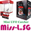Mini UFO Catcher/Candy Grabber/best Xmas gift