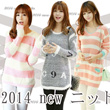 ★Sweater / alphabet number of new Korean sweater / long pullover 2014 New High Quality Fall /
