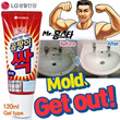 [LG Living] No.1 cleaner! Mold GET OUT! Gel type 120ml / Mole Remover / Powerful House Bodyguard! / In applying it the mold dissipates!