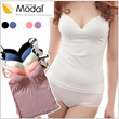 *Flat price*Women sexy  Modal Adjustable Strap Built In Bra Padded Bra Tank Top Camisole Cam/ Buy 2 Free Shipping