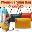 Tas Slempang Kulit [dellastella] merek dari Korea/Terlaris di Qoo10 SG dan JP_Simply Tas Wanita Kasual_paket DLC13