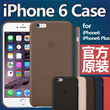***iphone6/iphone 6 plus original apple leather case***Free gift screen protector
