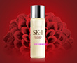 SK-II SK II Facial Treatment Essence (FTE) 30ml
