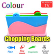 [As Seen On TV] COLORFUL SIMPLY MAGICAL Kitchen Chopping Boards SET Multicolor Coded. One Board for