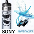SONY MP3 Player/NWZ-W273/Sony Walkman Sports/EARPHONE/HEADPHONE/Water Resistant/ WATER PROOF