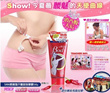 [JAPAN SLIMMING GEL][Sana Esteny Hot Massage 250%More red pepper extractBurns fat Double the slimming and firming benefits!!