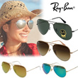 [EYESYS] Ray-ban Pilot Aviators 28 Designs 54% off Price from $139 to $169 /Free Delivery /sunglasses / uv protection / glasses / fashion goods / Ray-ban