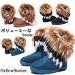 (11月上旬発送)3色のファーに視線集中ショートブーツ 斜めカットフェイクファー ぺたんこ ブーツ 靴 くつ