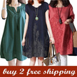 [30th/Dec Update] LINEN DRESS COLLECTION - DRESSES TOPS JUMPERS BOTTOMS - PLUS SIZE - BUY 3 FREE SHIPPING or over RM63 purchase