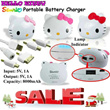 8000mAh 3D Hello Kitty Mobile PowerBank USB Charger