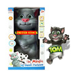 [TOM] Talking TOM Indonesian Language Version Limited Stock!!!