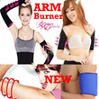 Highly Raved by 女人我最大 : ARM BURNER - Slimming Arms (Arm Slimmer Sleeves Magic Belt (日本高丹遮陽百搭纖臂束手套)