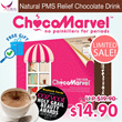 [1+1* Offer! UP $19.90] ChocoMarvel™ Natural Menstrual Relief Chocolate Drink ♥ relief cramps and PMS ♥