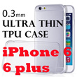 ★ULTRA THIN 0.3mm TPU Casing★ Premium Apple iphone 6 / 6 plus Air case skin protection casing cover