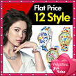 [Free Ongkir]Korean Flower Jelly band watch/12 Style/Flat Price/Made in Korea