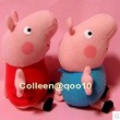 [Peppa Pig] Peppa and George Plush Toys