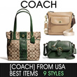 [From USA]COACH BEST COLLECTION 9 STYLES