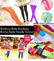 CANDY COLOR Fashion KIDS Stocking/Korean Style Stockings/Colorful Stocking